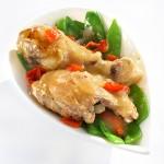 Slow Cooker Montagnais Chicken Stew